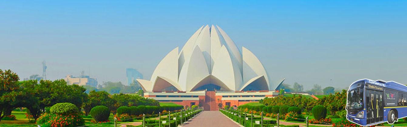 Explore Delhi with HOHO Bus