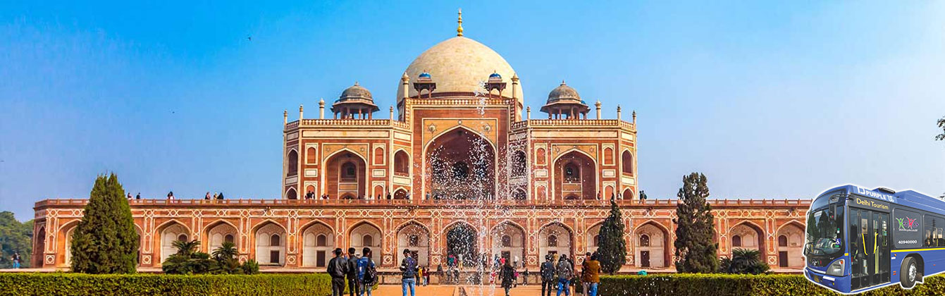 how to go to Humayun's Tomb
