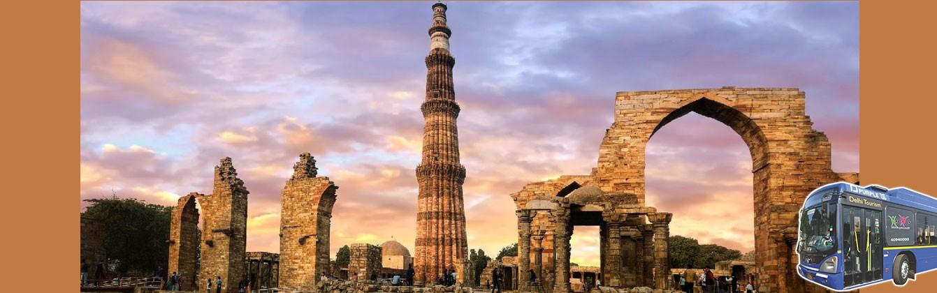 how to go to Qutub Minar